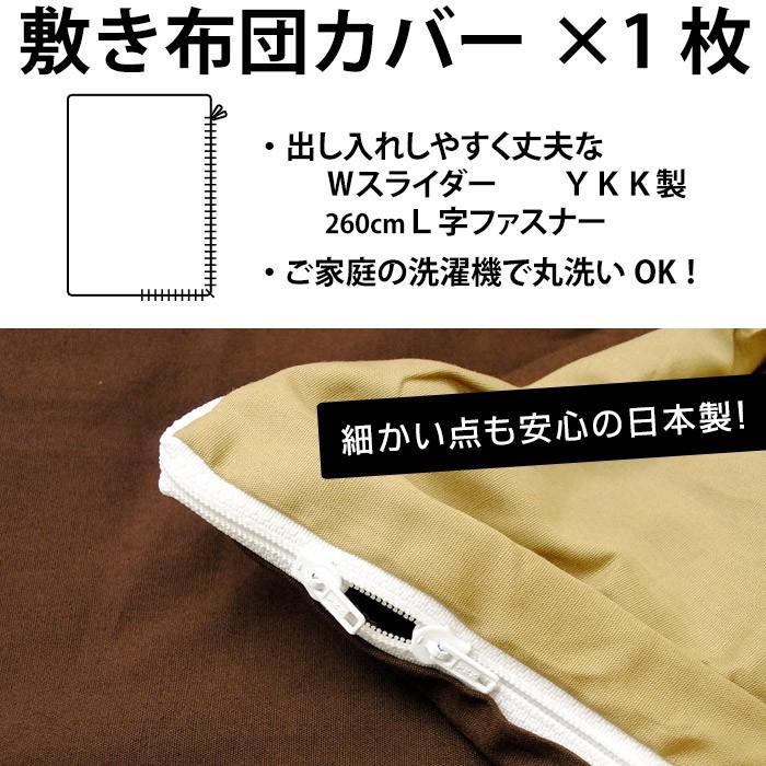 Wスライダー・YKK製L字ファスナー・ウォッシャブル