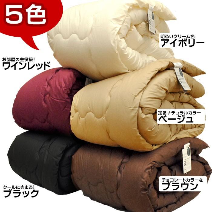 選べる5色、アイボリー、ベージュ、ブラウン、ブラック、ワインレッド