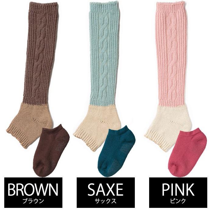 無地、ブラウン、サックス、ピンク