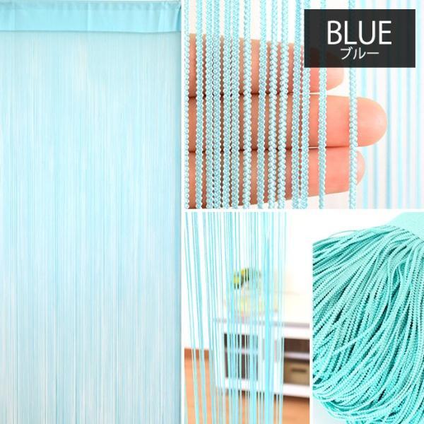 のれん ひも ストリングカーテン ひものれん 紐のれん ロング丈 85×170cm 日本製 暖簾 間仕切り 目隠し ゆうメール便|futon|14