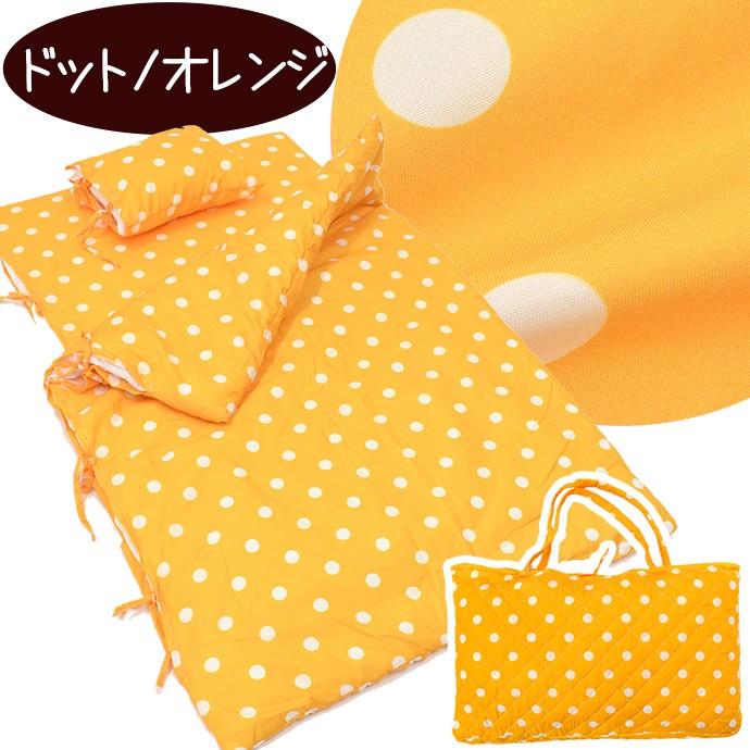 ドット柄/オレンジ