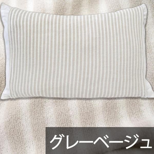 枕カバー タオル地 のびのび筒型ピローケース ストライプ柄/ドット柄 フリーサイズ futon 15