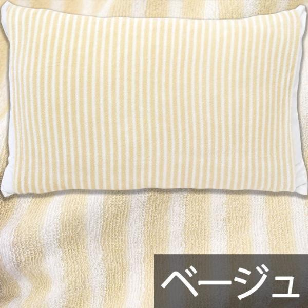 枕カバー タオル地 のびのび筒型ピローケース ストライプ柄/ドット柄 フリーサイズ futon 13