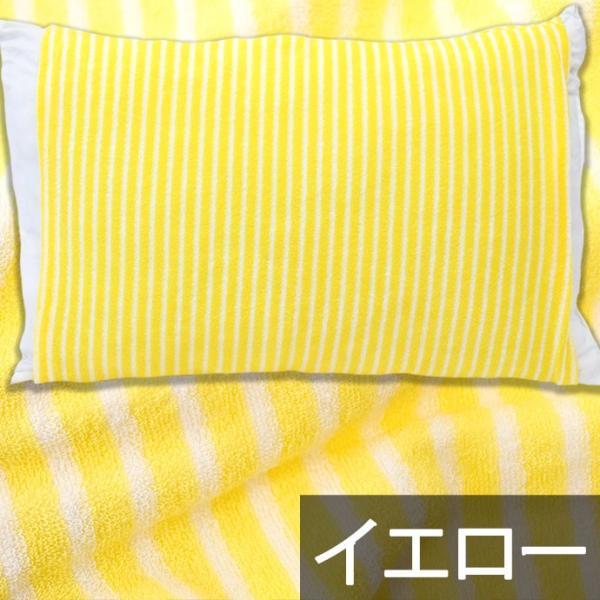 枕カバー タオル地 のびのび筒型ピローケース ストライプ柄/ドット柄 フリーサイズ futon 12