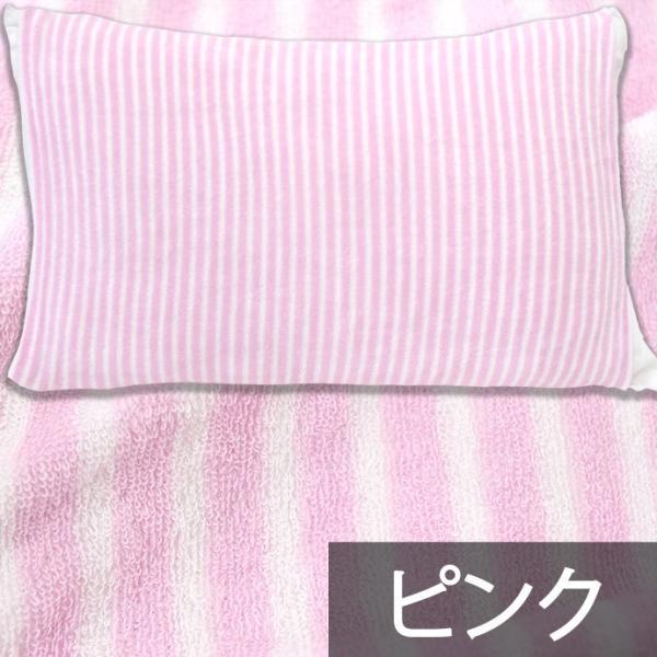 枕カバー タオル地 のびのび筒型ピローケース ストライプ柄/ドット柄 フリーサイズ futon 08