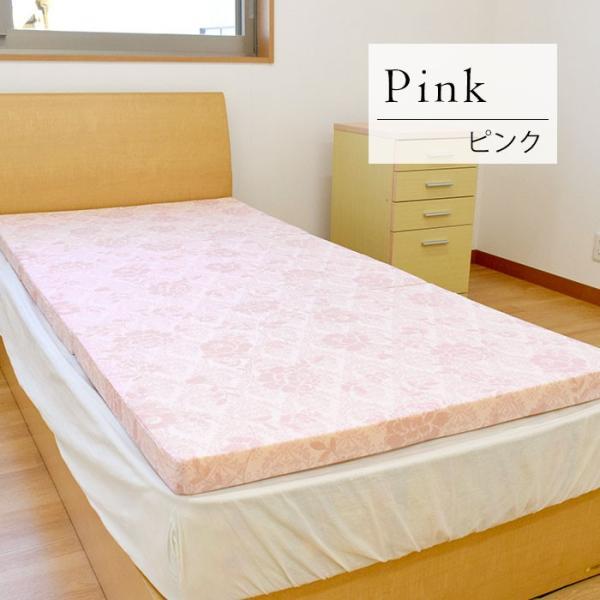 マットレス ダブル 折りたたみ 日本製 三つ折り 6cm 硬め180ニュートン|futon|14