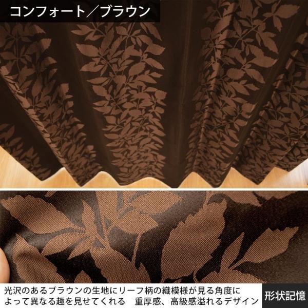 カーテン セット  おしゃれ 4枚セット 遮光1級 遮熱 遮音 ドレープ ミラーレース|futon|08