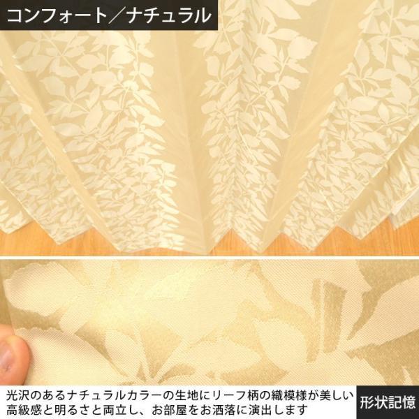 カーテン セット  おしゃれ 4枚セット 遮光1級 遮熱 遮音 ドレープ ミラーレース|futon|09