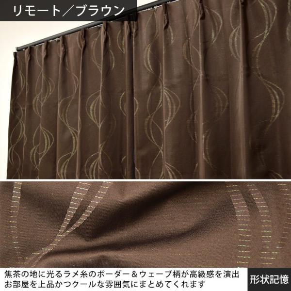 カーテン セット  おしゃれ 4枚セット 遮光1級 遮熱 遮音 ドレープ ミラーレース|futon|10