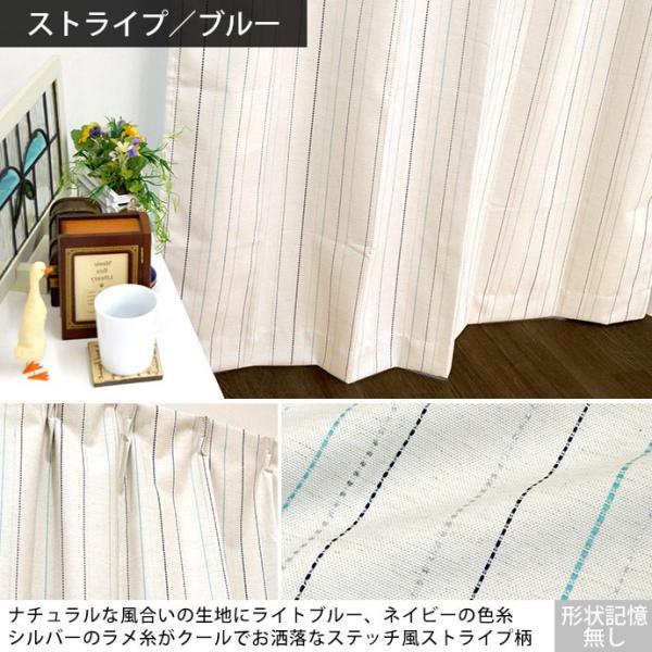 カーテン セット  おしゃれ 4枚セット 遮光1級 遮熱 遮音 ドレープ ミラーレース|futon|14