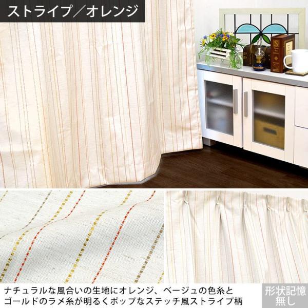 カーテン セット  おしゃれ 4枚セット 遮光1級 遮熱 遮音 ドレープ ミラーレース|futon|15
