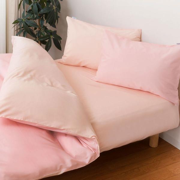 敷き布団カバー シングル FROM 日本製 綿100% 無地カラー リバーシブル 敷布団カバー|futon|12