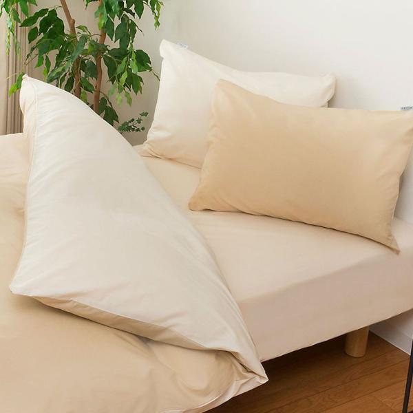 敷き布団カバー シングル FROM 日本製 綿100% 無地カラー リバーシブル 敷布団カバー|futon|09