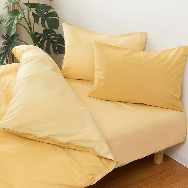敷き布団カバー シングル FROM 日本製 綿100% 無地カラー リバーシブル 敷布団カバー|futon|13