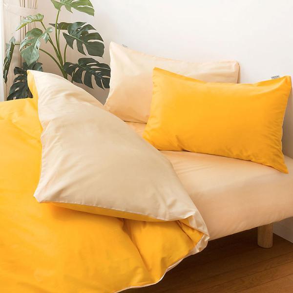 敷き布団カバー シングル FROM 日本製 綿100% 無地カラー リバーシブル 敷布団カバー|futon|14