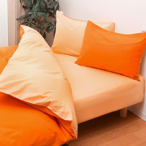 敷き布団カバー シングル FROM 日本製 綿100% 無地カラー リバーシブル 敷布団カバー|futon|15