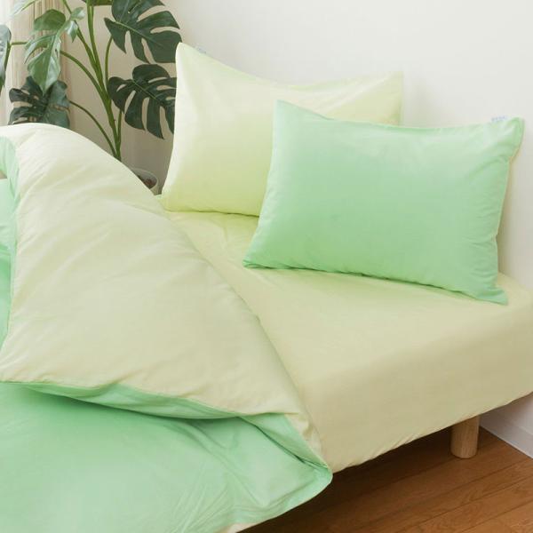敷き布団カバー シングル FROM 日本製 綿100% 無地カラー リバーシブル 敷布団カバー|futon|18