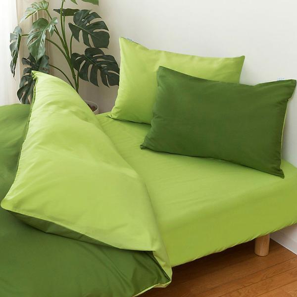 敷き布団カバー シングル FROM 日本製 綿100% 無地カラー リバーシブル 敷布団カバー|futon|19
