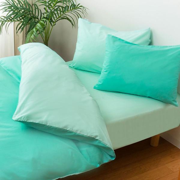 敷き布団カバー シングル FROM 日本製 綿100% 無地カラー リバーシブル 敷布団カバー|futon|17
