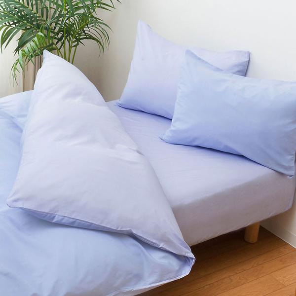 敷き布団カバー シングル FROM 日本製 綿100% 無地カラー リバーシブル 敷布団カバー|futon|22