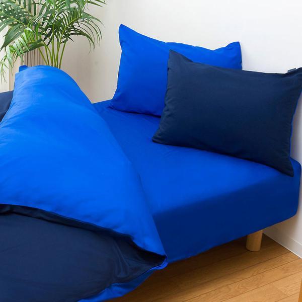 敷き布団カバー シングル FROM 日本製 綿100% 無地カラー リバーシブル 敷布団カバー|futon|24