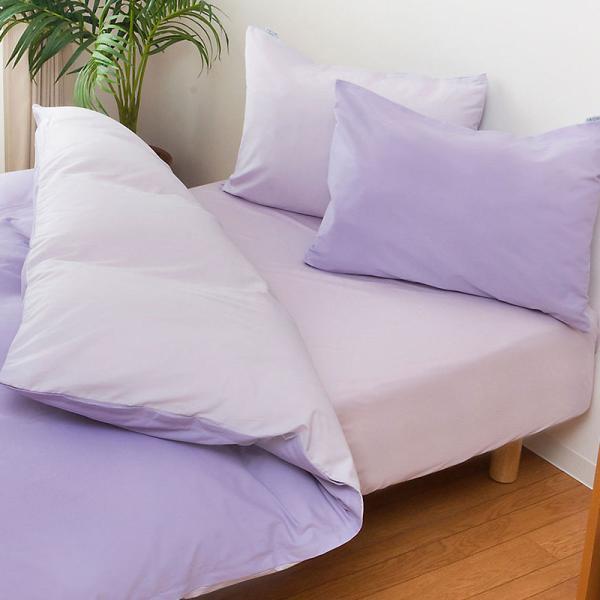 敷き布団カバー シングル FROM 日本製 綿100% 無地カラー リバーシブル 敷布団カバー|futon|16