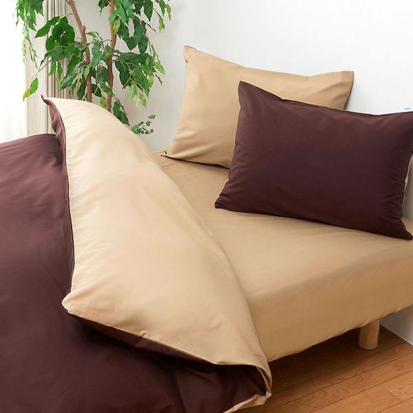 敷き布団カバー シングル FROM 日本製 綿100% 無地カラー リバーシブル 敷布団カバー|futon|10