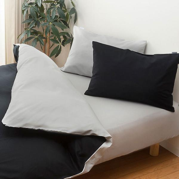 敷き布団カバー シングル FROM 日本製 綿100% 無地カラー リバーシブル 敷布団カバー|futon|21