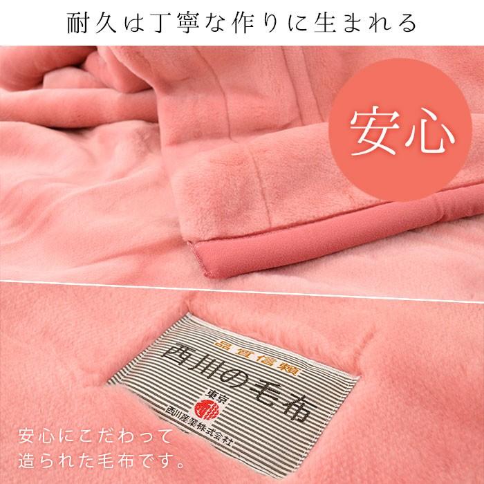 Fabric+ ファブリックプラス コットンブランケット 綿毛布 [ シングル ] 日本製 [ プレーン / 無地