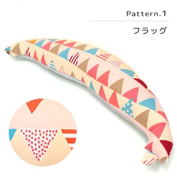 抱き枕 抱きまくら マタニティ ベビママ 妊婦 全長120cm 日本製 洗える 抱きまくら 授乳クッション|futon|13
