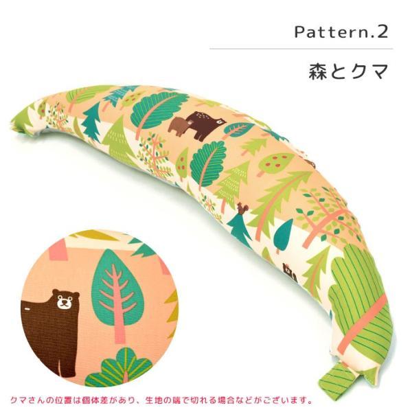 抱き枕 抱きまくら マタニティ ベビママ 妊婦 全長120cm 日本製 洗える 抱きまくら 授乳クッション|futon|14