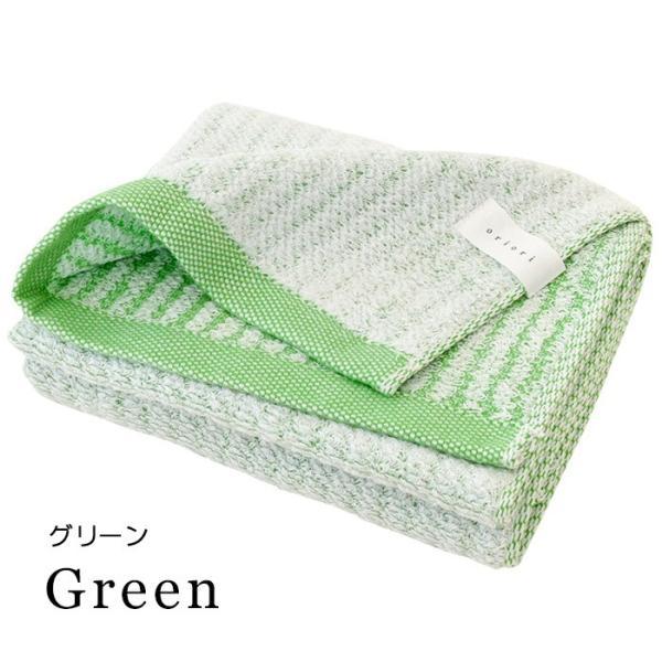 今治タオル ストライプ柄 マルチタオル 40×100cm 日本製 ビッグフェイスタオル モルトドライ|futon|15