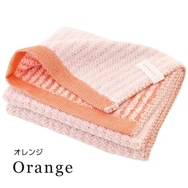 今治タオル ストライプ柄 マルチタオル 40×100cm 日本製 ビッグフェイスタオル モルトドライ|futon|16