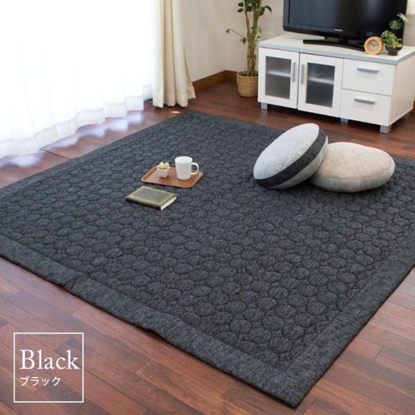 ひんやり接触冷感ラグ 2畳 185×185cm 夏用 ウォッシャブル 洗える涼感ラグ グラシエ futon 10