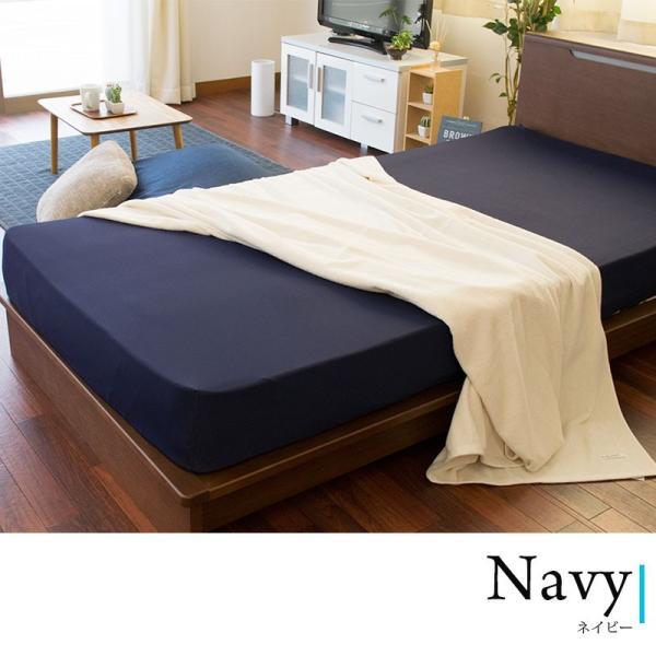 ボックスシーツ シングル・セミダブル対応 西川 のびのび伸縮 ストレッチ シーツ マットレスカバー Nov-iQ ノビック futon 09