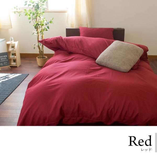 布団カバーセット シングル 3点セット 選べる和式/ベッド用 カバー3点セット futon 09