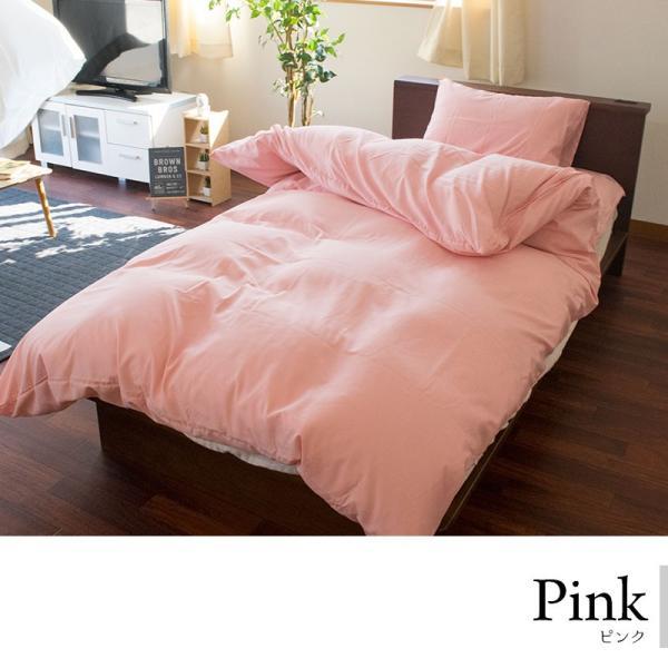 布団カバーセット シングル 3点セット 選べる和式/ベッド用 カバー3点セット futon 10