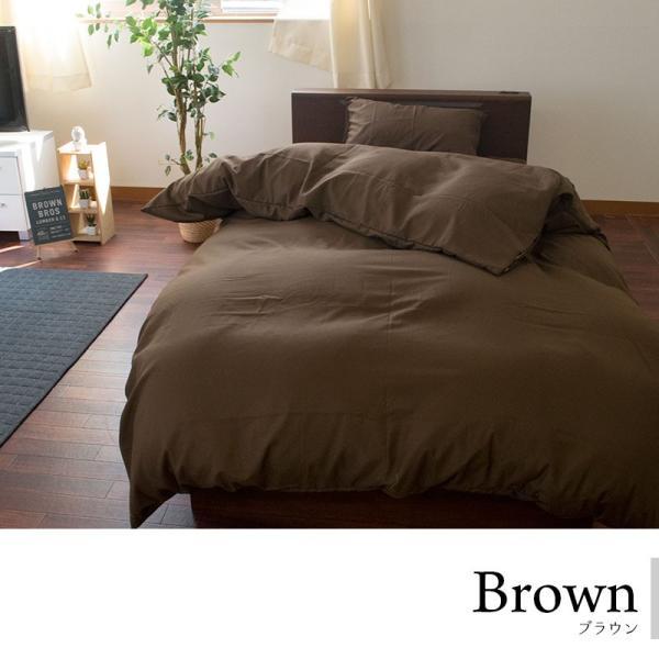 布団カバーセット シングル 3点セット 選べる和式/ベッド用 カバー3点セット futon 13