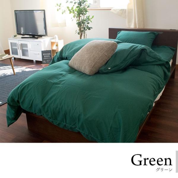布団カバーセット シングル 3点セット 選べる和式/ベッド用 カバー3点セット futon 14