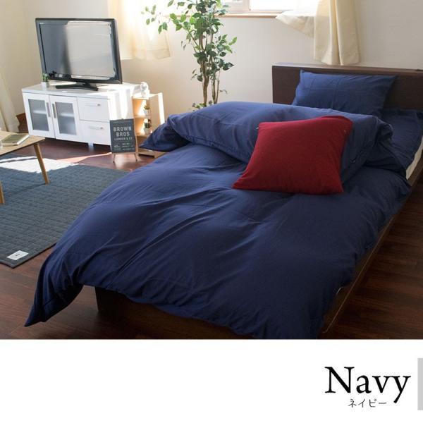 布団カバーセット シングル 3点セット 選べる和式/ベッド用 カバー3点セット futon 15