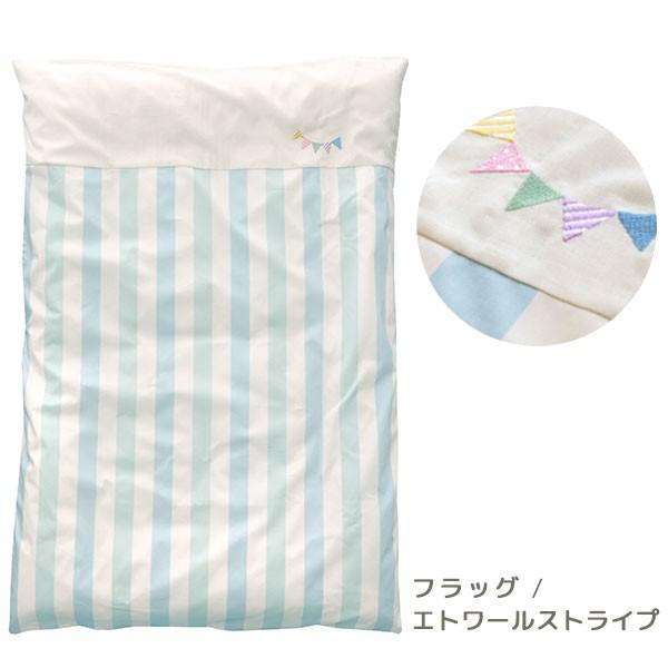 ベビー布団セット 日本製 洗える布団 5点セット組布団 こだわり安眠館オリジナル サンデシカ|futon|18