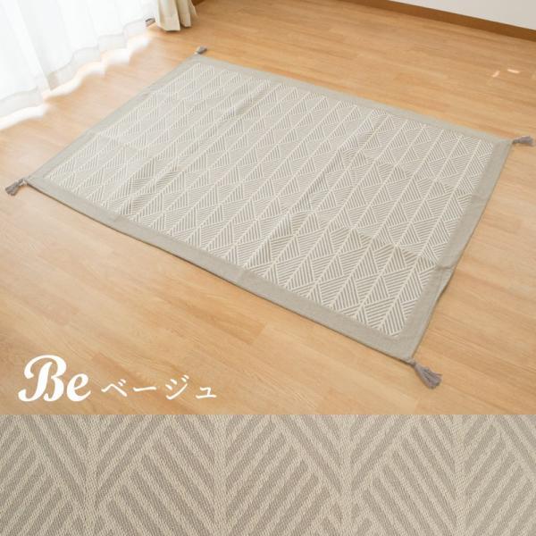 洗えるラグ 2畳 185×185cm インド綿100% オールシーズン ラグマット カーペット クラック|futon|08