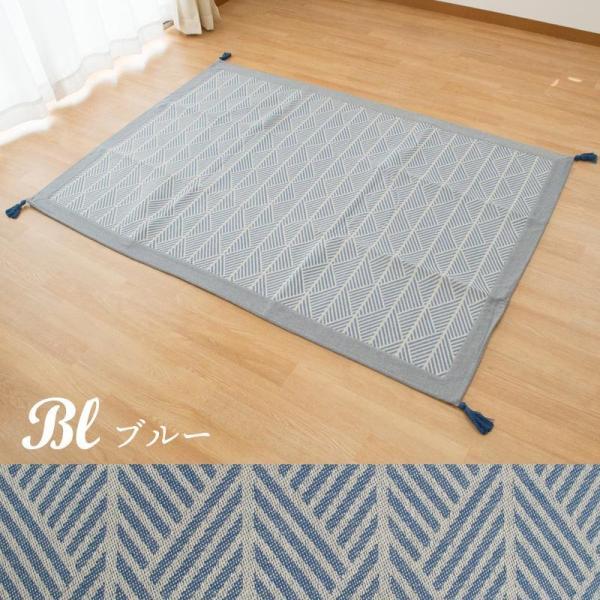 洗えるラグ 2畳 185×185cm インド綿100% オールシーズン ラグマット カーペット クラック|futon|09