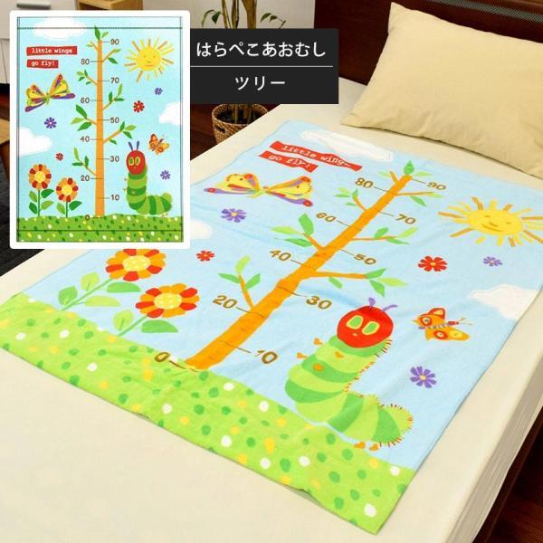 キャラクターお昼寝タオルケット 85×115cm 綿100% 大判バスタオル 洗えるケット|futon|07