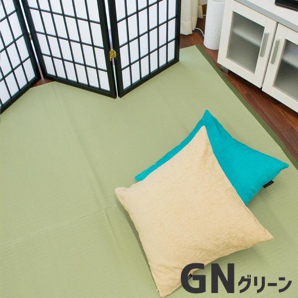 い草風PPラグ 6畳 江戸間 261×352cm 日本製 洗える ポリプロピレン 上敷き カーペット|futon|08