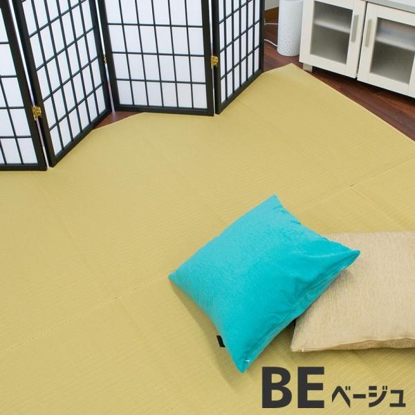 い草風PPラグ 6畳 江戸間 261×352cm 日本製 洗える ポリプロピレン 上敷き カーペット|futon|09