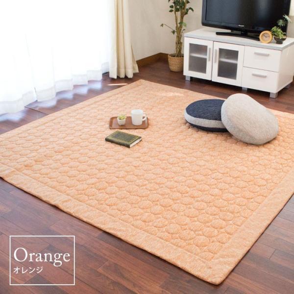 ひんやり接触冷感ラグ 2畳 185×185cm 夏用 ウォッシャブル 洗える涼感ラグ グラシエ futon 12