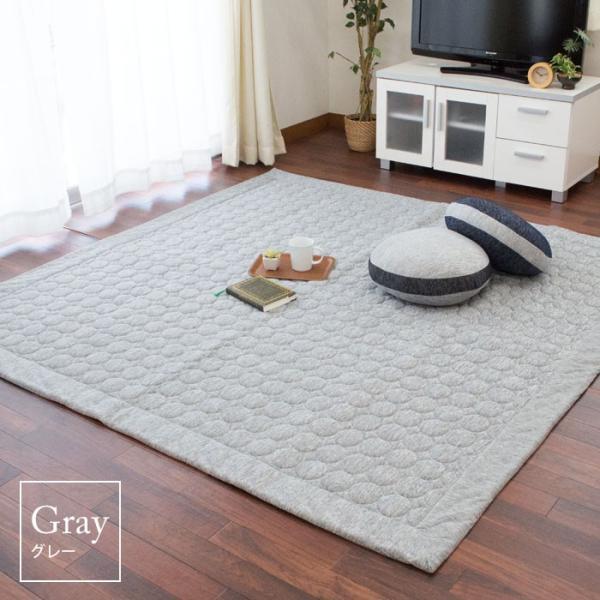 ひんやり接触冷感ラグ 2畳 185×185cm 夏用 ウォッシャブル 洗える涼感ラグ グラシエ futon 14