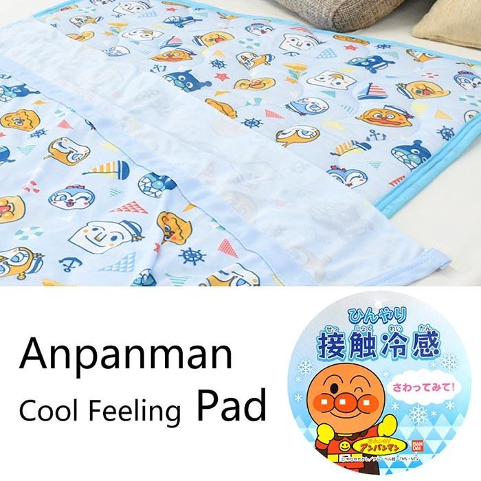 アンパンマンの接触冷感お昼寝敷きパッド