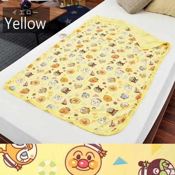 アンパンマン ベビー ひんやりケット 接触冷感 洗えるクールケット 85×115cm|futon|11